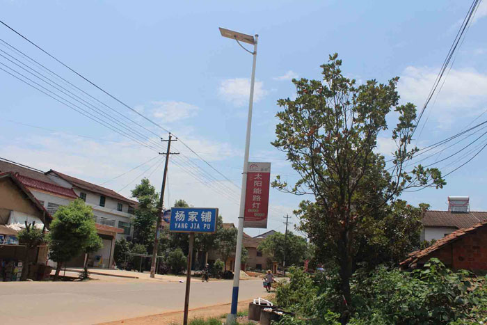 China's Rural All in One Solar LED Street Light